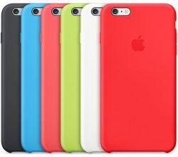 Capa em Silicone Premium iPhone 6/6S/6 Plus